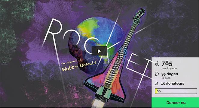 Rocket! - Crowd Funding - doneer en verkrijg een aandeel in het project!